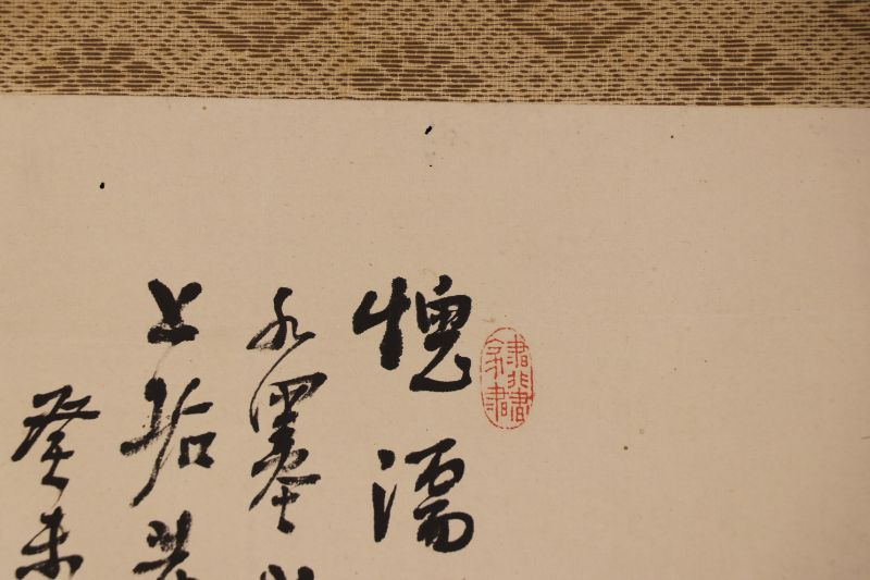 CHINESE HANGING SCROLL ART Painting \